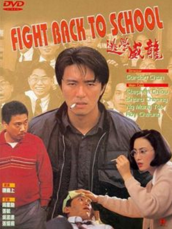 If you wanna smile then watch the movies of Stephen Chow